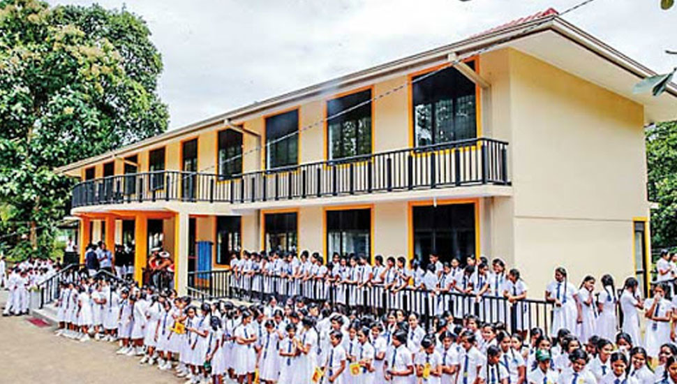 Schools in the western province to reopen in February