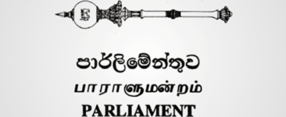 Parliamentary session limited to 2 days