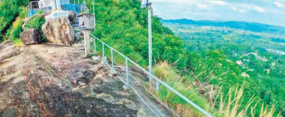 Kurugala: A hike a stone's  throw away