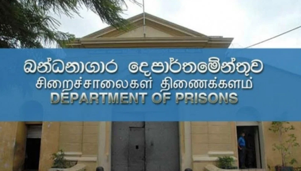 Prisons recommends Rs 24B investment in relocation drive
