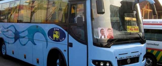 Gov. to purchase 200 short distance buses