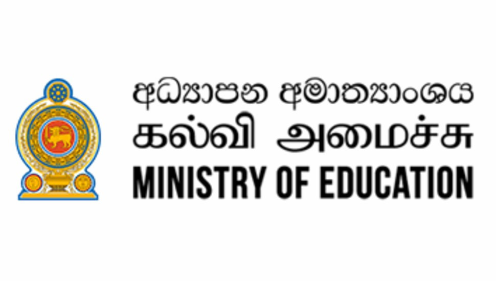 Education Ministry to accept Grade 5 Scolarship appeals from February 15