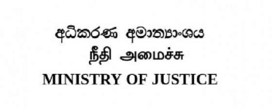 Construction of new Ministry of Justice complex begins