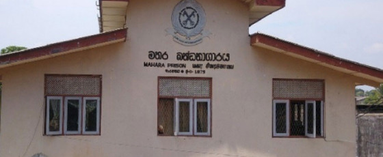 Smuggling attempt thwarted at Mahara Prison
