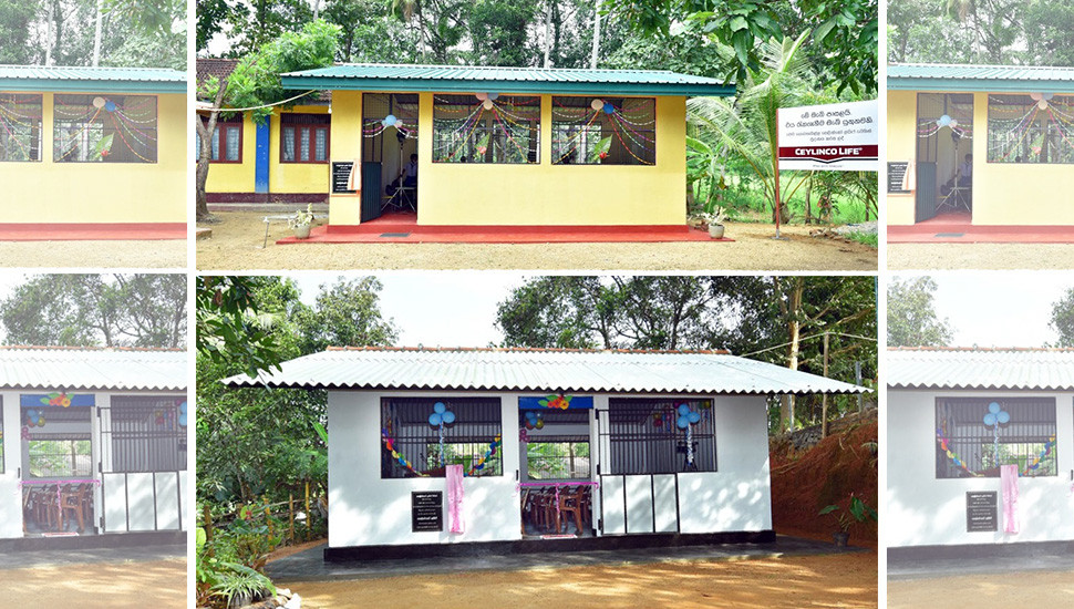 To schools in Elpitiya and Kegalle: Ceylinco Life donates classroom buildings