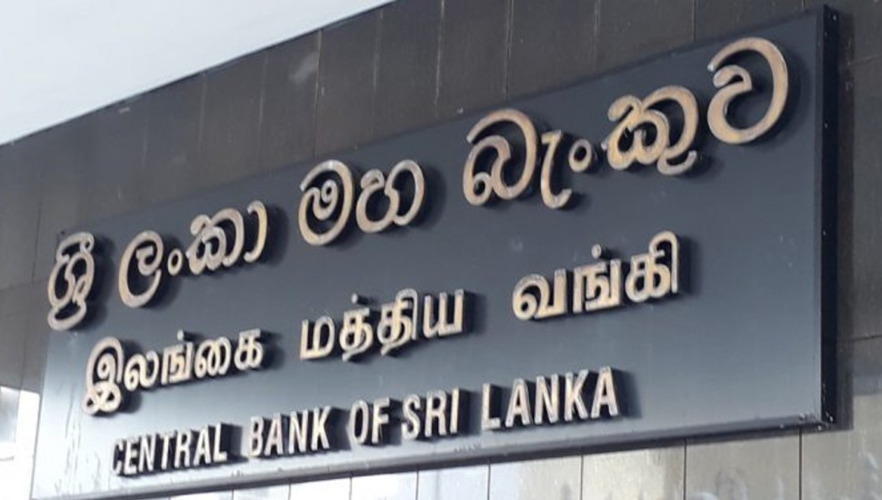 CBSL issues financial penalties on three Institutions