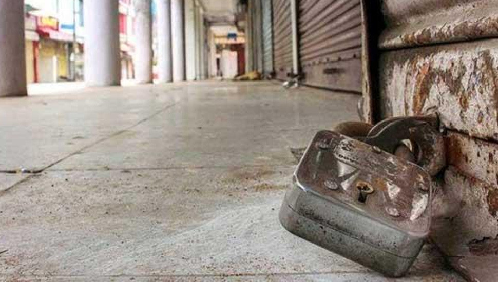 Hartal in North and East today