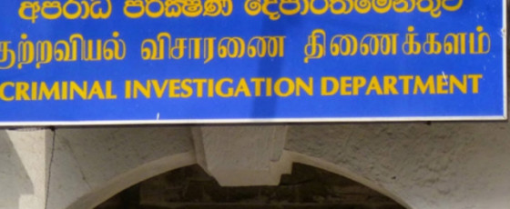 Handed over to CID for further questioning