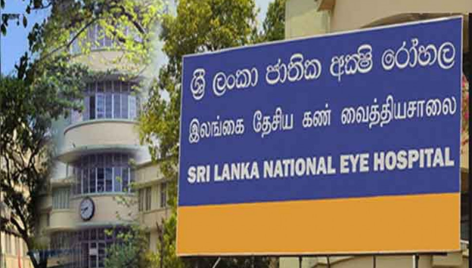 National Eye Hospital requests patients to make appointments