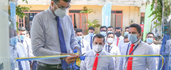 AFC relocates Galle Branch