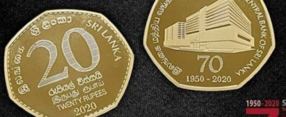 Rs.20 commemorative coin handed over to PM