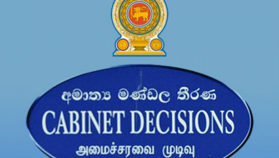Cabinet approves formation of  'Investment Management Committee'