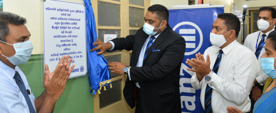 Allianz Lanka Supports Negombo  District General Hospital