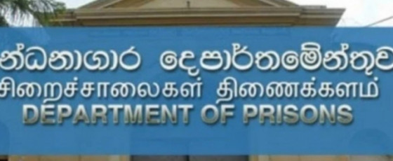 Prisons Dept. launches website to book visits