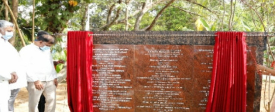 Sri Lanka's first Indigenous Medical University opens