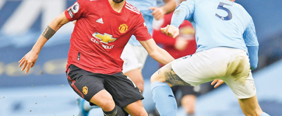 Man City March Halted by United