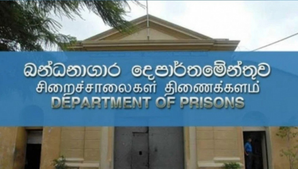 Drug-Free Prison concept to be in force