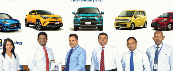 HNB-Indra Traders Offer Exclusive Leasing Solutions