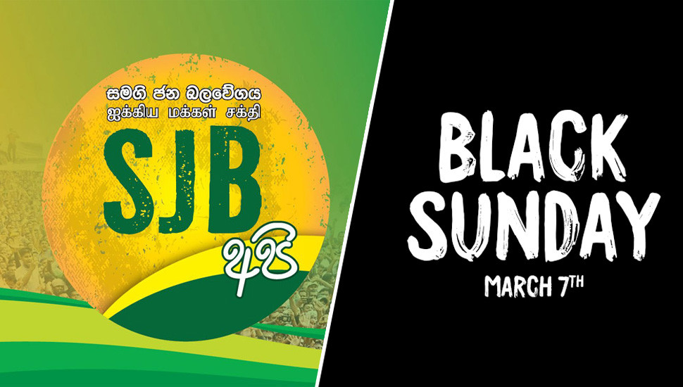 SJB to support Black Sunday