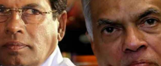 Hearing the petition against Maithri and Ranil postponed