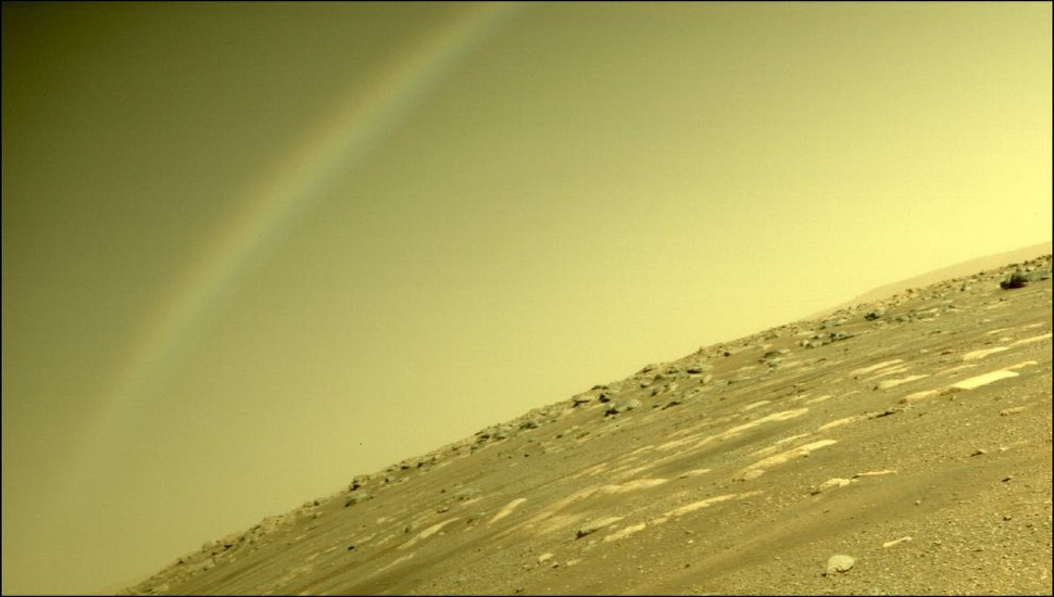 NASA explains 'rainbow' spotted on the Red Planet