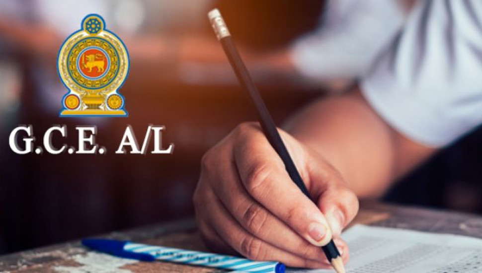 GCE A/L results to be released