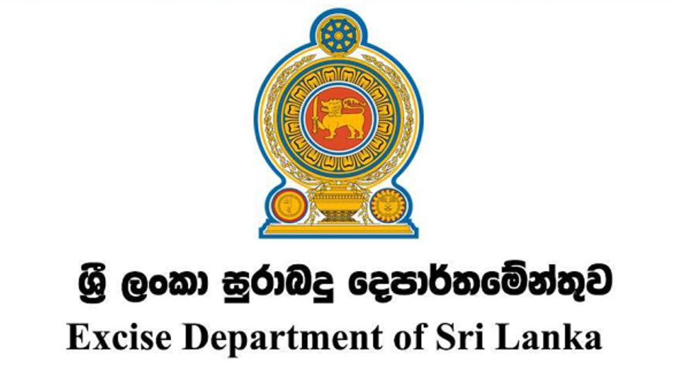 Liquor outlets to be closed in view of Sinhalese - Tamil New Year