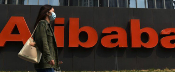 Alibaba Accepts Record China Fine and Vows to Change