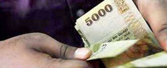 Rs 5,000 allowance distributed successfully