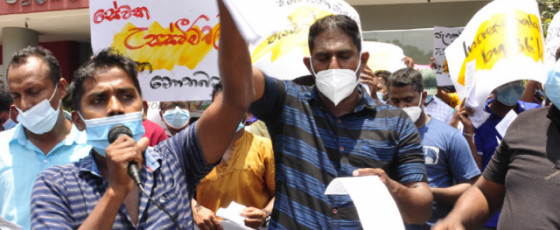Demanding salary anomalies be rectified: CEB trade unions protest