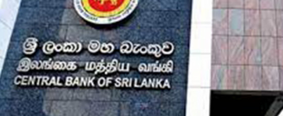 LIBOR Phase-out, RFR Adoption: A Path Forward for Sri Lanka