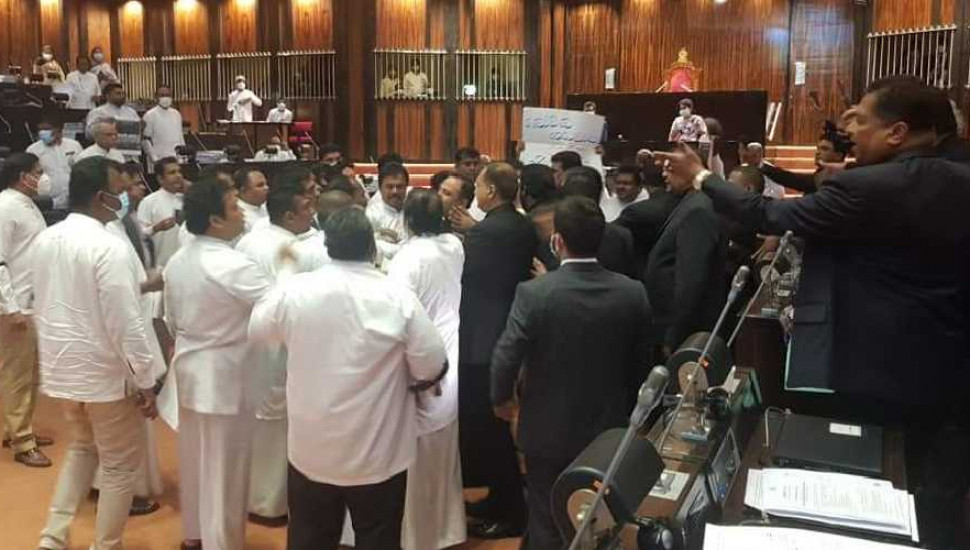 Committee report on the incidents that took place in Parliament on 2021 April 21, handed over to the Speaker