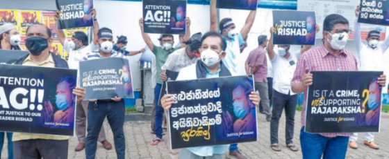 Protest in Colombo demanding Bathiudeen's release