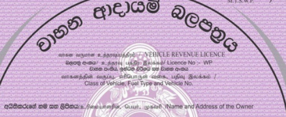 Issuance of revenue licences to be suspended