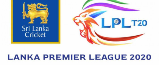 Second edition of LPL to be held from July 2021