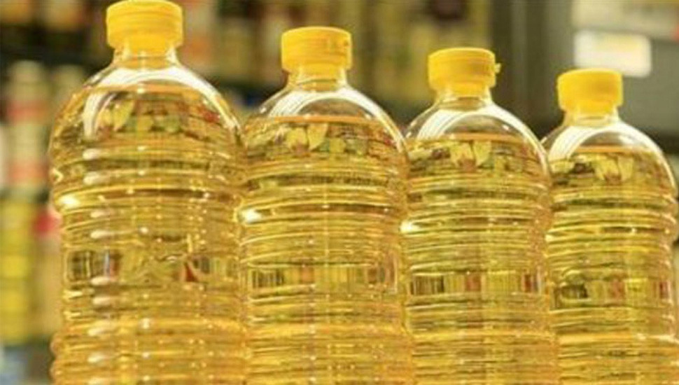230 tonnes of C'nut oil re-exported