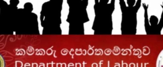 Public to enter Labour Dept on appointment basis