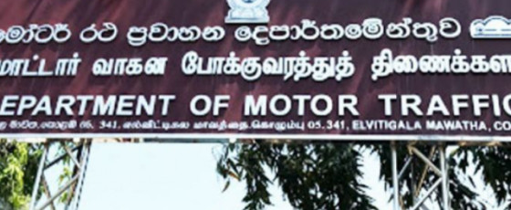Validity period of driving licenses to be extended