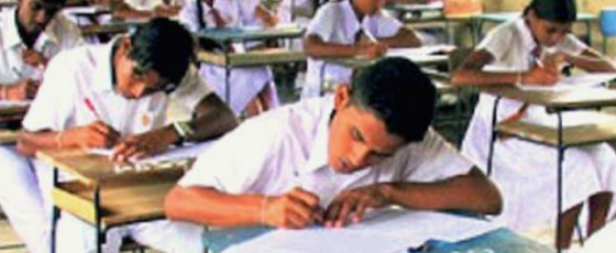 GCE A/L results to be released today