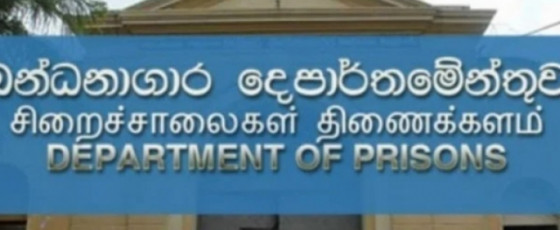 Hotline introduced for relatives of COVID-19 positive prison inmates