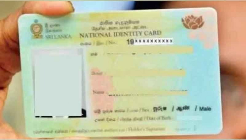 Leave home according to last digit of NIC