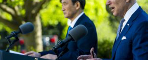 US-Japan Alliance : Possible Consequences for China