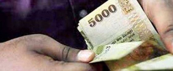 Rs 5,000 allowance cost Govt Rs 7.7B