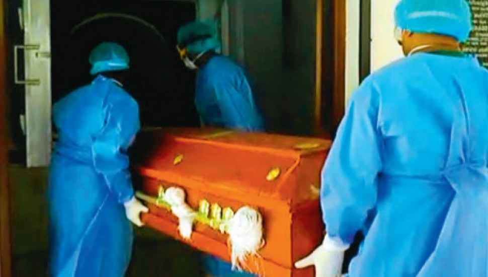 Highest COVID-19 death toll recorded