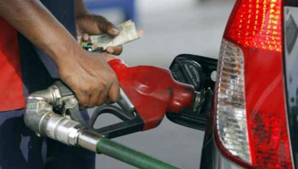 Fuel prices to increase