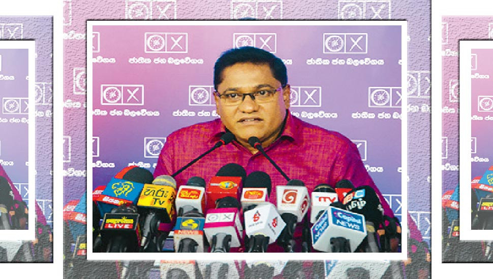 Govt selling country's resources – JVP