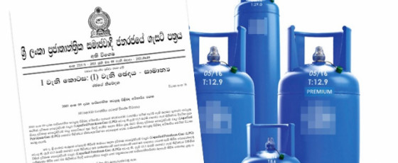 CAA ensures uninterrupted domestic LP gas supply