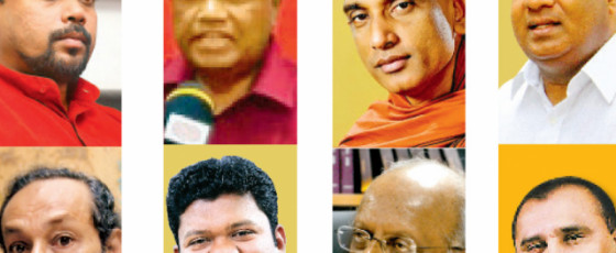 Responsibility for fuel price hike: We Thoroughly Condemn Blaming Udaya