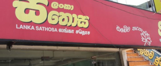 Lanka Sathosa to sell confiscated food items