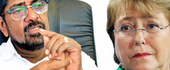 Govt. to take 'appropriate measures' in response to Bachelet's appeal